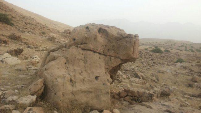 köpek kaya, define işaretleri