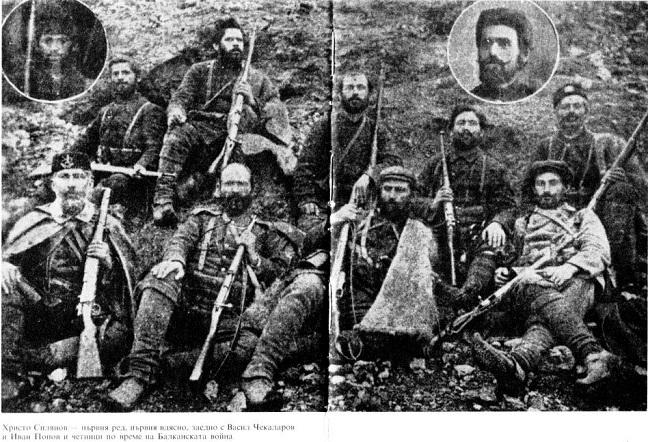 Eşkiya Belgeleri Karadeniz Sahilleri.
