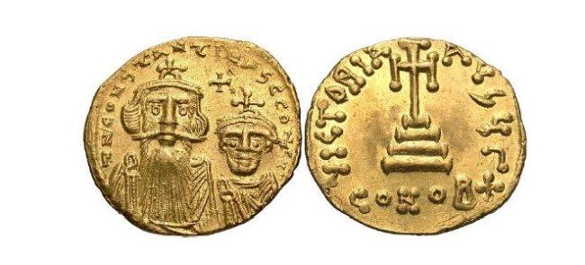 Orta Çağ İslam Sikkelerinde Yunan, Roma ve Bizans Etkisi, Altta Constans II (642-668)