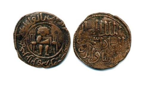 Orta Çağ İslam Sikkelerinde, Danişmend Emiri Melik Şemseddin