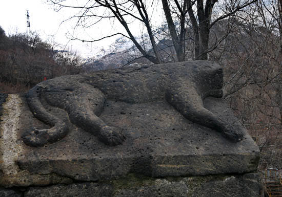 Ermeni Kaya  Sanatı aslan