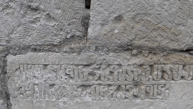 Ermeni Kaya ve Resim Sanatı yazıtlar