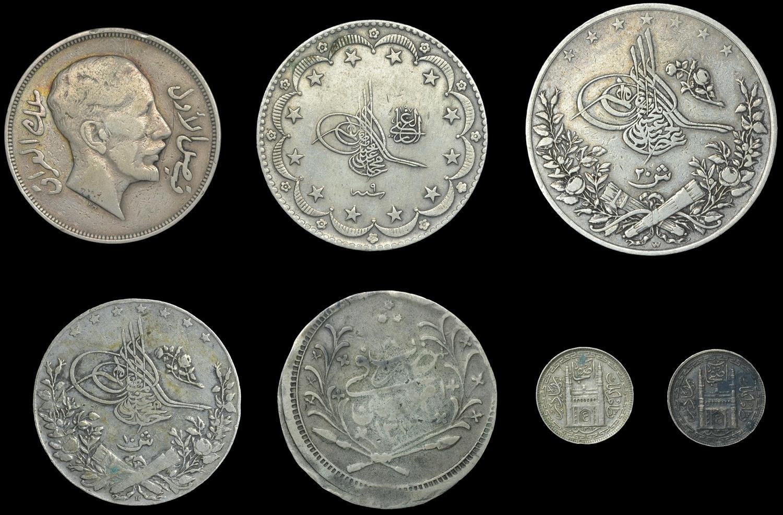 tarihi para satılırmı