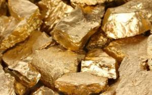 Türkiyede Hangi Madenler Bulunur