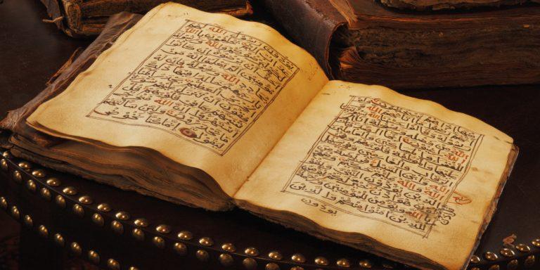 Ayet Okuyarak Define Aramak Günah Olabilir !