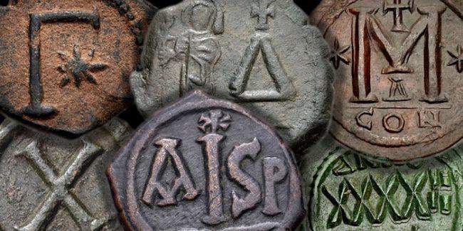 Bizans Bronz Paraları Gerçek Değerleri
