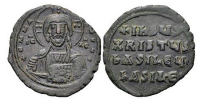 Bizans Bakır Sikkeleri Anonim Follis